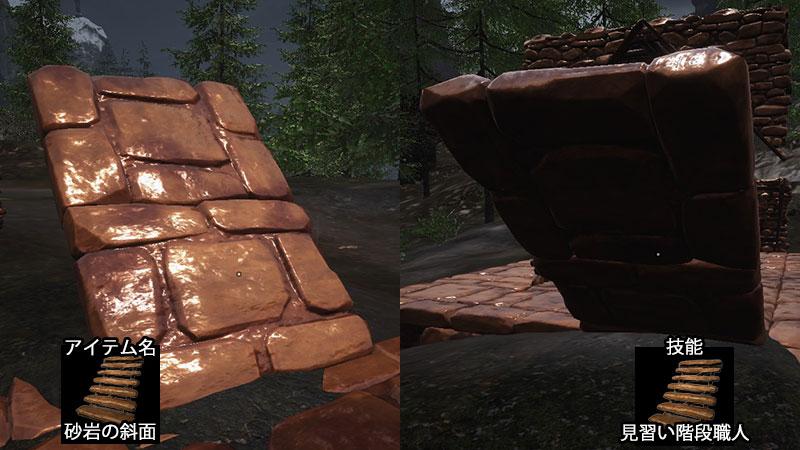 砂岩の斜面